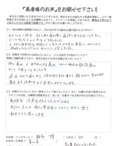 服部隆さん亀山市