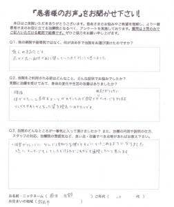 櫛田年額さん鈴鹿市